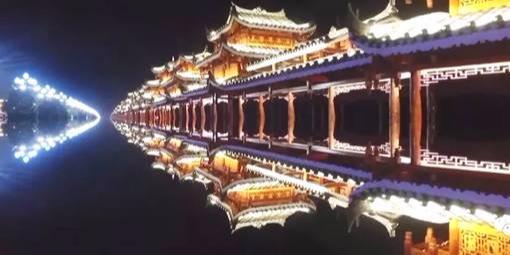 """""""百节之乡,苗岭明珠""""—苗侗风雨桥"""