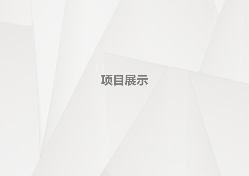 幻灯片24