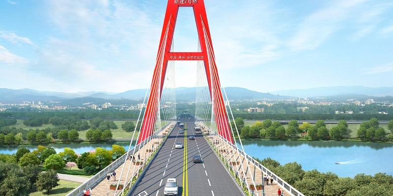 毕节新建2号桥